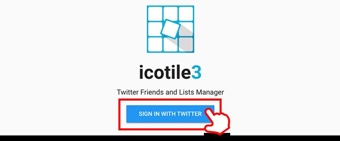 icotile(アイコタイル)の使い方1
