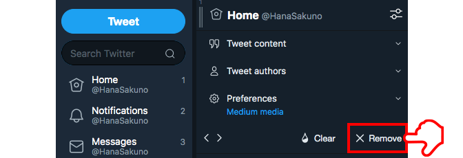 tweetdeckの使い方3