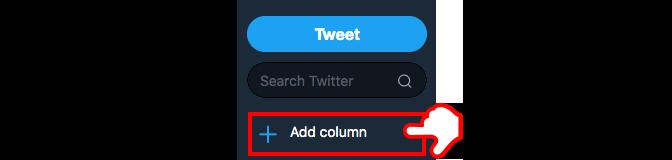 tweetdeckの使い方4