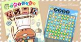 【ゲームレビュー】「まとめてモーケ!なめこ店」は借金返済パズルゲームだった?!