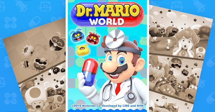 【ゲームレビュー】「ドクターマリオ」爽快感より脳トレ重視のパズルゲーム