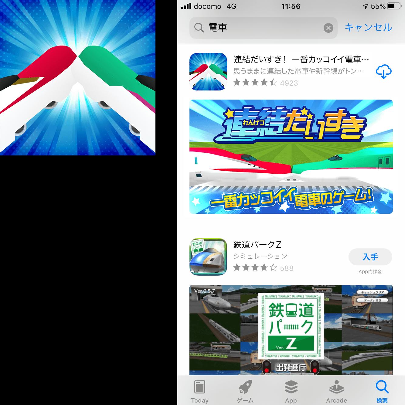 完成したゲームアプリアイコンとストア掲載イメージ