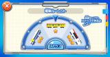 ゲームUIの作り方講座(UIアニメーション編)