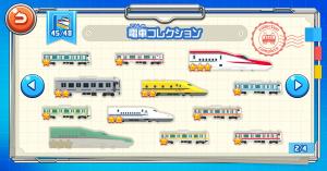 ゲームUIの作り方講座(UIデザイン編)
