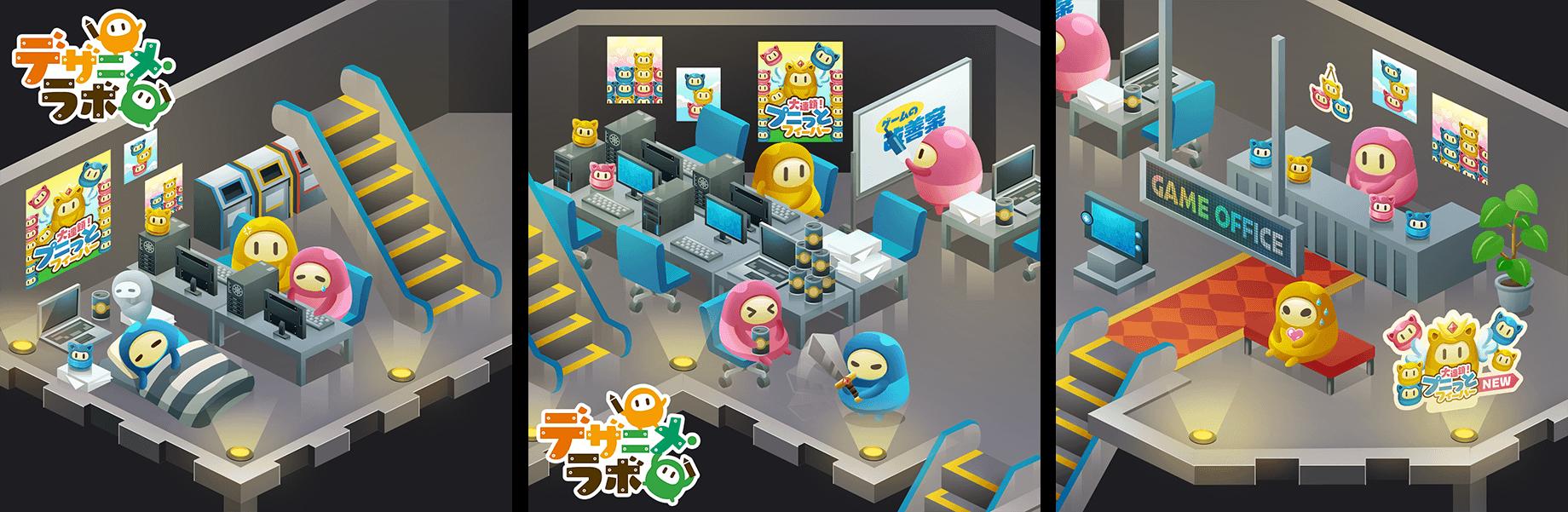 ゲーム会社オフィスエリア